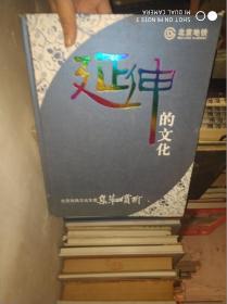 北京地铁:延伸的文化