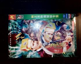 DVD  林正英降魔驱妖专集