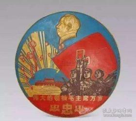 近代佛教改革的地方性实践—以民国南京为中心(1912-1949)