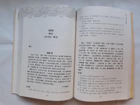 【现货速发】跟王阳明学心学
