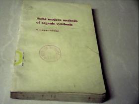 5 Some modern methods of organic synthesis 有机合成的若干现代方法