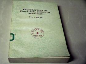 ENCYCLOPEDIA  OF  INDUSTRIAL  CHEMICAL ADDITIVES工业化学添加剂大全(第4卷)英文版