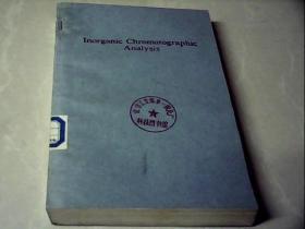 Inorganic Chromatographic Anaiysis无极色谱分析