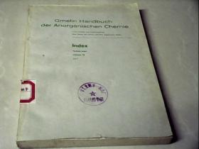 Gmelin  Handbuch  der  Anorganischen  Chemie 盖墨林无机化学手册(第8版)和补编《索引:化学式索引》第10卷(德文)