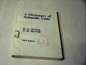 科学单位词典(第3版)英文版