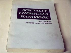 SPECIALTY  CHEMICALS  HANDBOOK 精细化学品手册(第3版)(英文版)