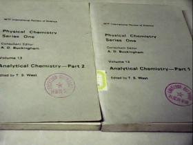分析化学(第一、二部分)英文版