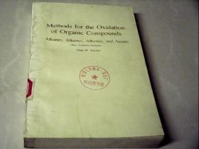 Methods for the Oxidation of Organic Compounds: Alkanes, Alkenes, Alkynes, and Arenes-有机化合物的氧化方法