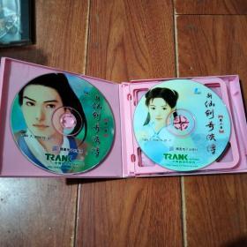 新仙剑奇侠传(4CD+安装盘1,3+4游戏盘)7碟合售。图腾电子出版社。光盘已检查正常播放【货号:铁2-182】自然旧。正版。详见书影。实物拍照