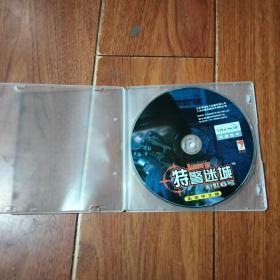 特警迷城 彩虹6号 简体中文版 CD(1碟装)北京银冠电子出版社。光盘已检查正常播放【货号:铁3-4】自然旧。正版。详见书影。实物拍照