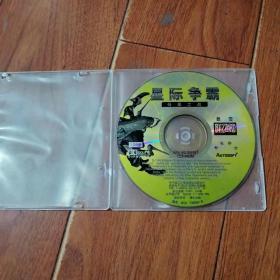 星际争霸-母巢之战 CD(1碟装)华中理工大学出版社。光盘已检查正常播放【货号:铁3-2】自然旧。正版。详见书影。实物拍照