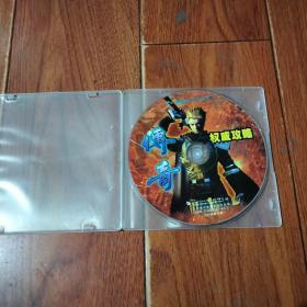 传奇权威攻略 CD(1碟装)山东电子音像出版社。光盘已检查正常播放【货号:铁3-3】自然旧。正版。详见书影。实物拍照
