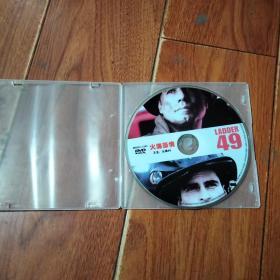 火海豪情 DVD(1碟装)中国唱片总公司出版。光盘已检查正常播放【货号:铁2-199】自然旧。正版。详见书影。实物拍照