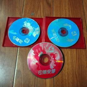 印第安鼠,小孤儿,灭鼠公司  VCD(3碟合售)光盘已检查正常播放【货号:铁2-187】自然旧。正版。详见书影。实物拍照