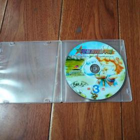 电脑游戏新干线 第3击  VCD(1碟装)广西金海湾电子音像出版社。光盘已检查正常播放【货号:铁3-6】自然旧。正版。详见书影。实物拍照