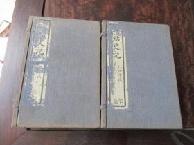 《评点史记》,民国石印本,原装二函十六册全,白宣纸印制 品佳