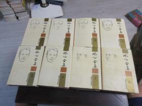 冰心全集(8卷全)精装本