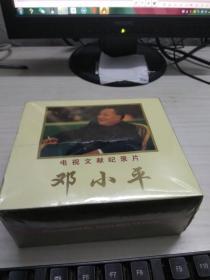 电视文献纪录片 :《邓小平》【十二集VCD ,原封朔】
