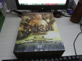 中国史话 78D5  DVD【未开封】