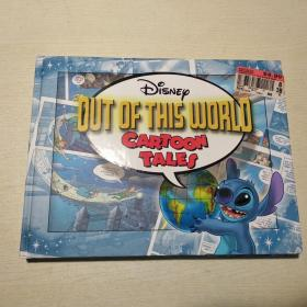 OUT OF THIS WORLD CARTOON TALES
