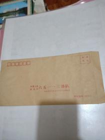 空白信封【65113部队】