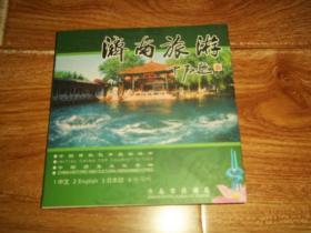 济南旅游 光盘 (DVD光盘)(济南市旅游局发行。含中文、英文、日本语、韩文四种语言)