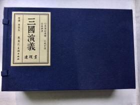 32开线装宣纸版三国演义连环画(煮酒论英雄、战官渡、反西凉)李铁生绘画