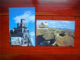 MC-26《长城和城堡》中圣联合发行集邮总公司极限明信片