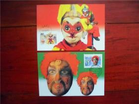 MC44 木偶和面具 中国巴西联合发行 一套2枚 集邮总公司