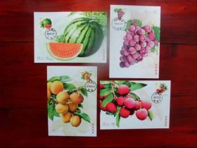 MC-113 水果(二) 邮票极限片 4全  集邮总公司