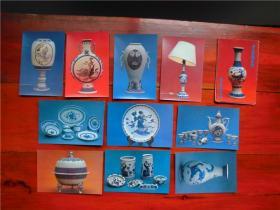 【八十年代明信片】 瓷都艺苑 五 青花玲珑艺术陶瓷明信片