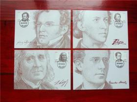 MC-117 外国音乐家(二 )邮票极限片 4全  集邮总公司