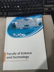 Faculfy of Science and Technology Communication University of China 2014 中国科学技术传播大学 2014