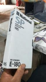 SP E-180 National 录像带 详见图