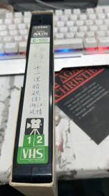 梦的衣裳(fin);十二浬暗礁【美】;浙江风情  详见图
