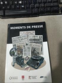 MOMENTS DE PRESSE 新闻时刻