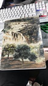 北京中嘉2006秋季艺术品拍卖会:中国书画
