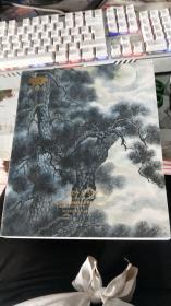 北京荣宝文物艺术品拍卖会(第75期):陶冷月专场·西画小品专场