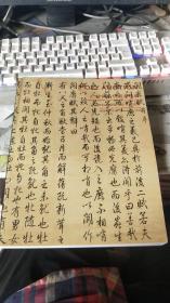 POLY AUCTION 中国古代书画夜场 (2011北京保利春季拍卖会)
