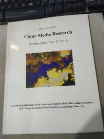 ISSN 1556-889X  China Media Research October 2015 / Vol. 11. No. 4  ISSN 1556-889X 中国媒体研究 2015 年 10 月 / Vol.11. 4号