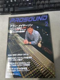 日本杂志  隔月刊プロサウンド2月号2004年2月25日