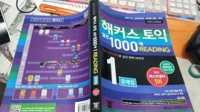 韩语原版(详见图)里面有英文