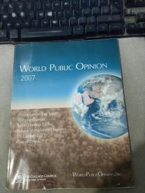WORLD PUBLIC OPINION 2007   2007年世界舆论