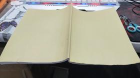 哈艳秋《中国新闻事业史教程》(修订版)——笔记和考研真题详解