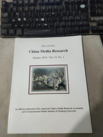 China Media Redesrch January 2018/Vol.14.No.1 中国媒体再版2018年1月/Vol.14.No.1