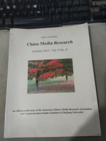 ISSN 1556-889X  China Media Research October 2013 / Vol. 9. No. 4 ISSN 1556-889X 中国媒体研究 2013 年 10 月 / Vol.9. 4号