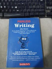 Painless Writing 无痛写作