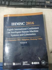 IHMSC 2016  Volume Ⅱ IHMSC 2016 第二卷