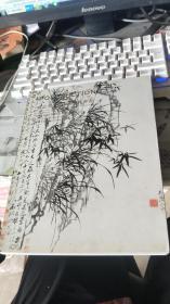 POLY AUCTION 北美华人藏中国古代书画(2011年北京保利春季拍卖会)
