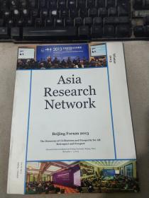 Asia Research Network Winter 2013 亚洲研究网络 2013 年冬季